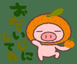 Butata in Winter sticker #1333117