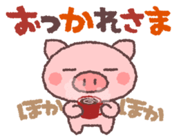 Butata in Winter sticker #1333118
