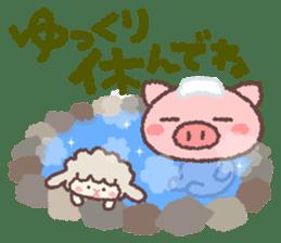 Butata in Winter sticker #1333119