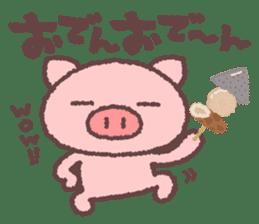 Butata in Winter sticker #1333123