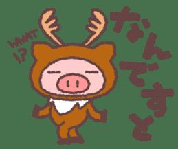Butata in Winter sticker #1333137