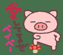 Butata in Winter sticker #1333145