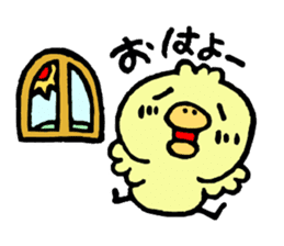 Chick of the pig nose sticker #1333148