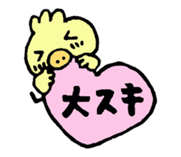 Chick of the pig nose sticker #1333151