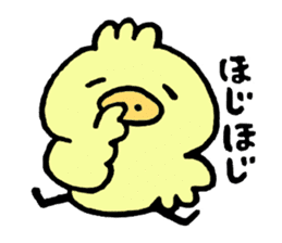 Chick of the pig nose sticker #1333156