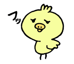 Chick of the pig nose sticker #1333157