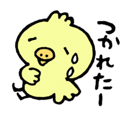 Chick of the pig nose sticker #1333172