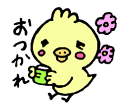 Chick of the pig nose sticker #1333173