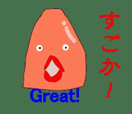Mentaiko in Japan sticker #1333509
