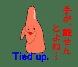 Mentaiko in Japan sticker #1333512
