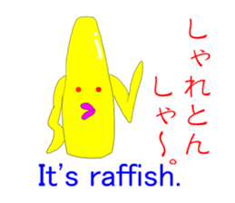 Mentaiko in Japan sticker #1333517