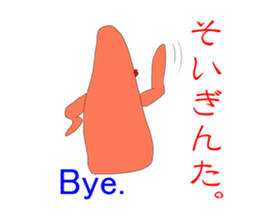 Mentaiko in Japan sticker #1333524
