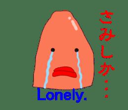 Mentaiko in Japan sticker #1333525