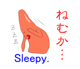 Mentaiko in Japan sticker #1333528