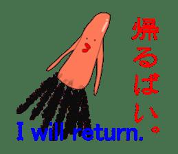 Mentaiko in Japan sticker #1333535
