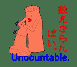 Mentaiko in Japan sticker #1333538