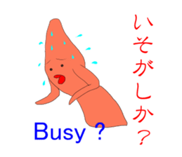 Mentaiko in Japan sticker #1333540