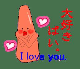 Mentaiko in Japan sticker #1333544