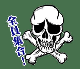 The skull sticker sticker #1334307