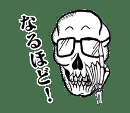 The skull sticker sticker #1334308