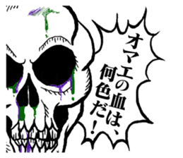 The skull sticker sticker #1334310