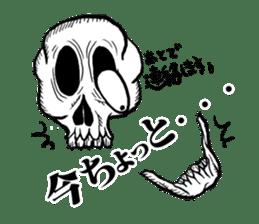 The skull sticker sticker #1334317