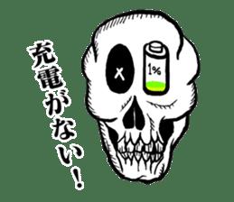 The skull sticker sticker #1334318