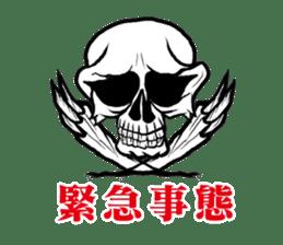 The skull sticker sticker #1334324