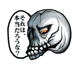 The skull sticker sticker #1334326