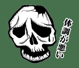 The skull sticker sticker #1334330