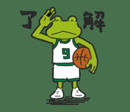 frog baller sticker #1335668