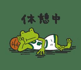 frog baller sticker #1335674