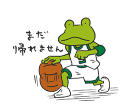 frog baller sticker #1335678