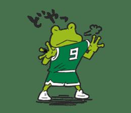 frog baller sticker #1335683