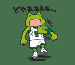 frog baller sticker #1335684
