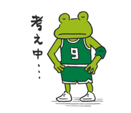 frog baller sticker #1335690