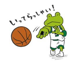 frog baller sticker #1335693