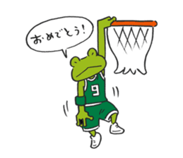 frog baller sticker #1335705