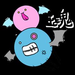 สติ๊กเกอร์ไลน์ The soulboll - tamatama -