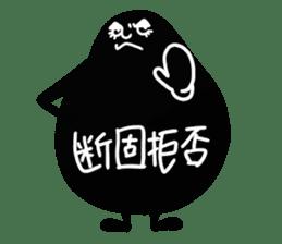 Mr.Kurochan sticker #1337911