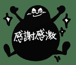 Mr.Kurochan sticker #1337912