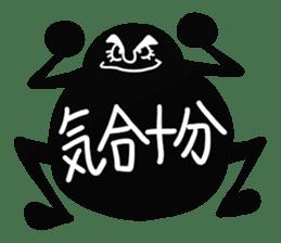 Mr.Kurochan sticker #1337914