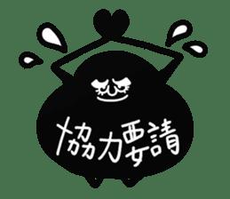 Mr.Kurochan sticker #1337918