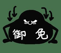 Mr.Kurochan sticker #1337920