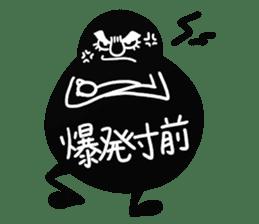 Mr.Kurochan sticker #1337922