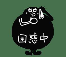 Mr.Kurochan sticker #1337924