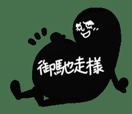 Mr.Kurochan sticker #1337926