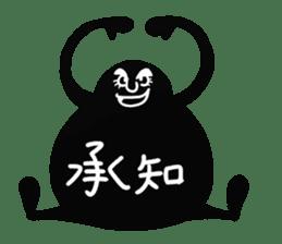 Mr.Kurochan sticker #1337928
