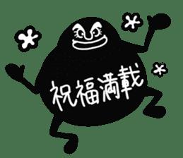 Mr.Kurochan sticker #1337931