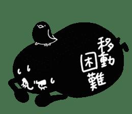 Mr.Kurochan sticker #1337933